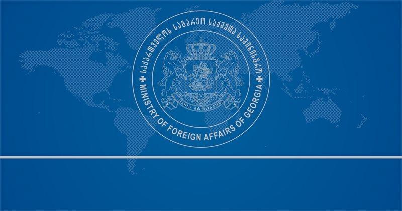 МИД Грузии распространил заявление о встрече, проведенной с азербайджанской стороной