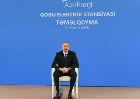 Azərbaycan Prezidenti investorları İES tikintisinə dəvət edib