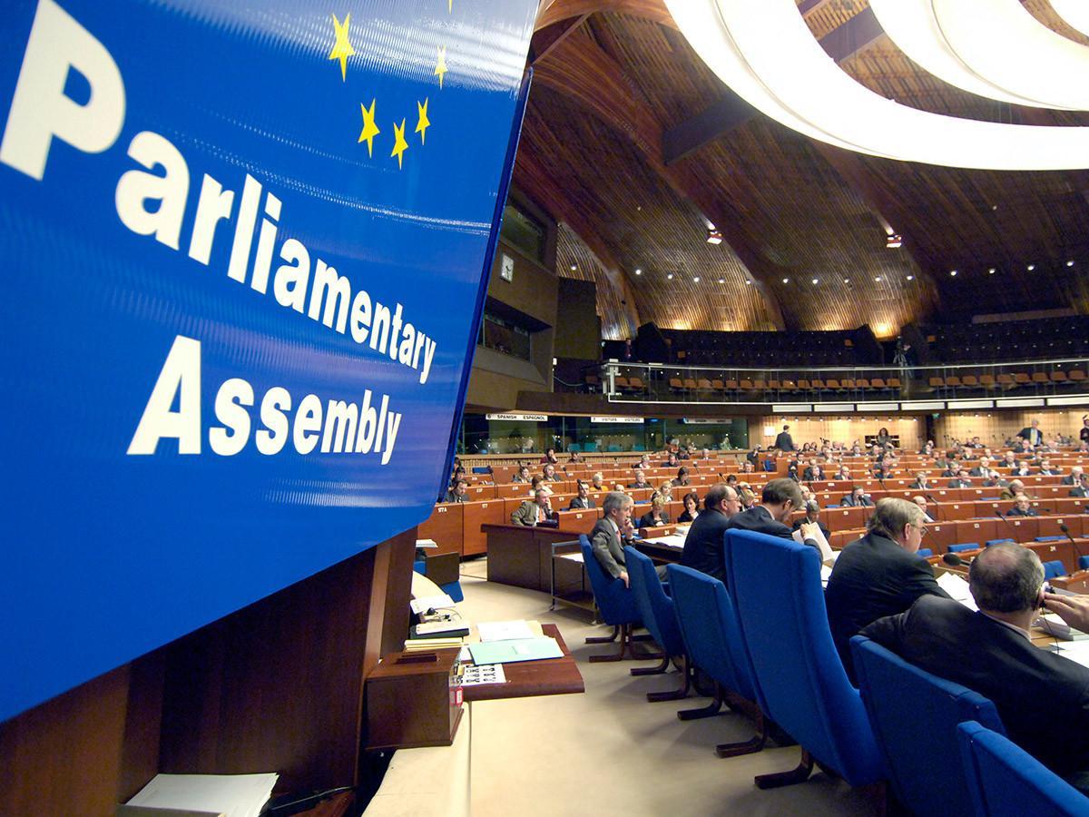 В Страсбурге сегодня начинает работу осенняя сессия ПАСЕ