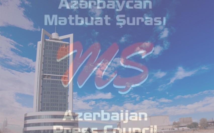 Mətbuat Şurası Dövlət Neft Fondu ilə birlikdə jurnalistlər arasında yazı müsabiqəsi elan edib