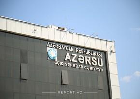 Azərsu daha bir tenderə yekun vurub