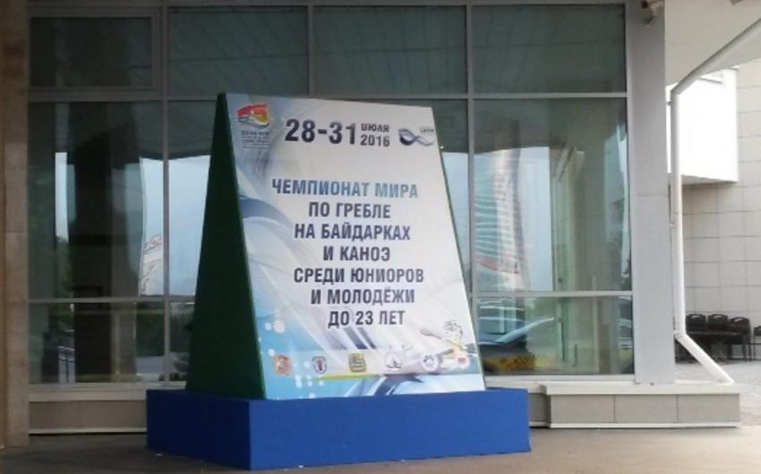 Сборная Азербайджана по гребле на байдарках и каноэ приступает к борьбе на чемпионате мира