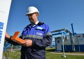 Poland fines Gazprom over Nord Stream 2 pipeline