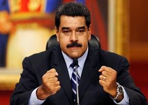 Мадуро поддержал предложение парламента Колумбии нормализовать двусторонние отношения