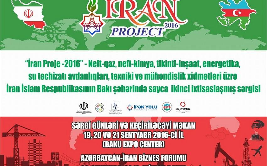 Bakıda İranın ixtisaslaşmış sərgisi və Azərbaycan-İran biznes-forumu keçiriləcək