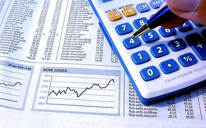Европейские фондовые индексы снизились