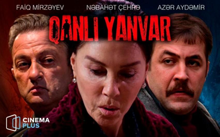 В CinemaPlus состоится бесплатный показ фильма, посвящённого трагедии 20 января