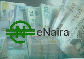 Нигерия запустит свою цифровую валюту