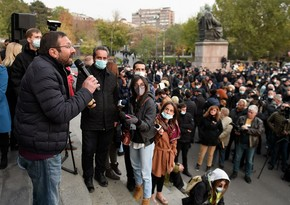 В Ереване проходит шествие с требованием отставки Пашиняна