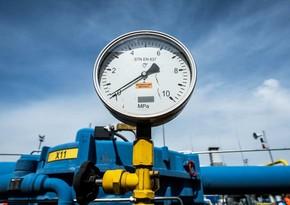 Стоимость газа в Европе превысила 770 долларов