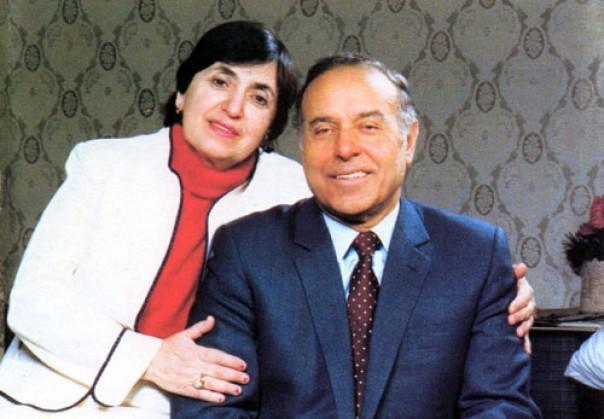 Зарифа Алиева и Гейдар Алиев