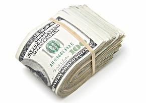 ABŞ Gürcüstana 67 milyon dollar qrant ayırıb