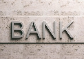 Turkey to have new investment bank