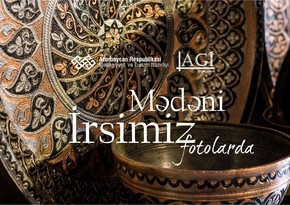 Azerbaijan to host photo exhibition on its cultural heritage