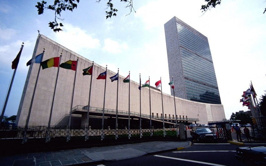 Сотрудники ООН награждены медалью Терегги