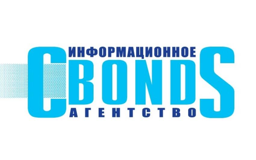 Cbonds Qafqaz regionunun korporativ istiqraz bazarını araşdırıb