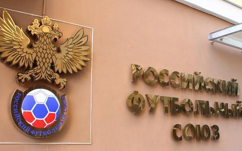 Российский футбольный союз заключил соглашение с букмекерской компанией
