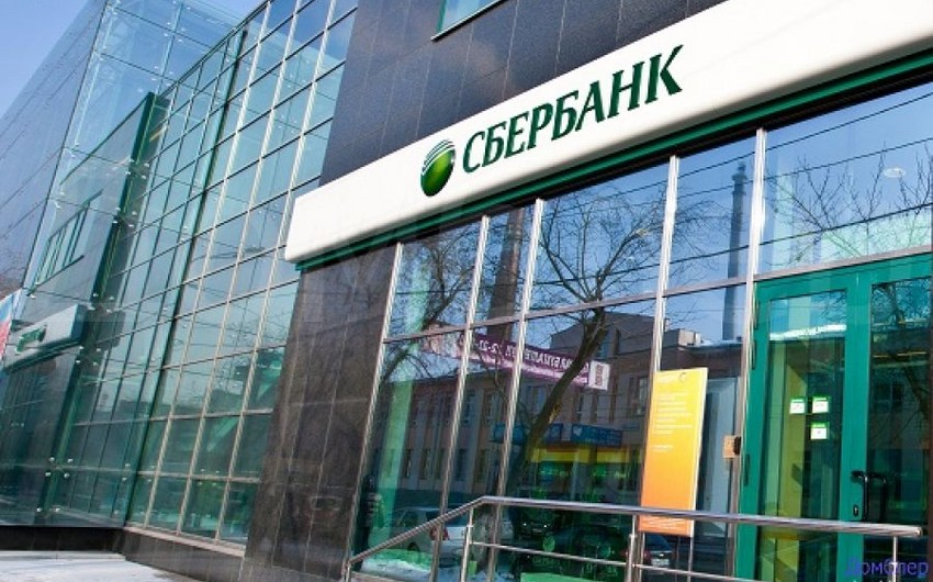 Sberbank Investment Research: Azerbaijan's GDP to grow by 3.2% in 2019