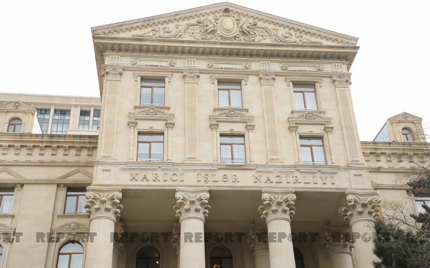 В МИД Азербайджана выразили соболезнования Израилю