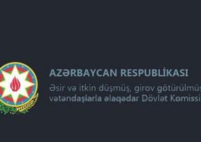 Əli Nağıyev BQXK-nın Azərbaycandakı nümayəndəliyinin rəhbərilə görüşüb