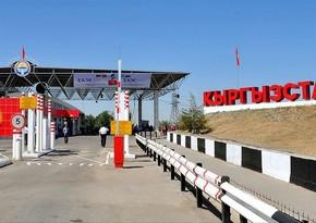 Kyrgyzstan opens borders for Azerbaijani citizens