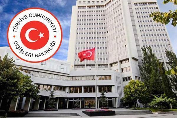 МИД Турции выразила поддержку Азербайджану