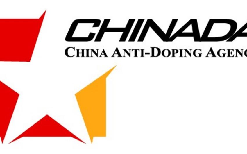 Çin Antidopinq Agentliyi koronavirusa görə fəaliyyətini dayandırdı