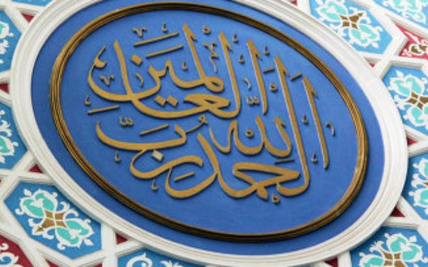 Алматы избран столицей исламской культуры