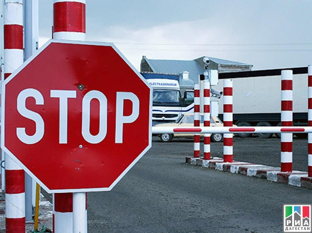 Автомобильный пункт пропуска Тагиркент – Казмаляр закрывается