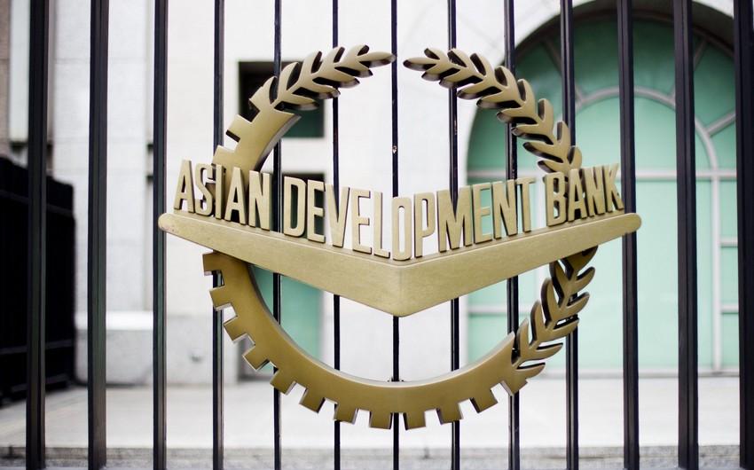 Азиатский банк развития выделил Азербайджану помощь на сумму 455 тыс. долларов
