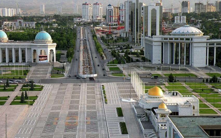 В Туркменистане создадут двухпалатный парламент