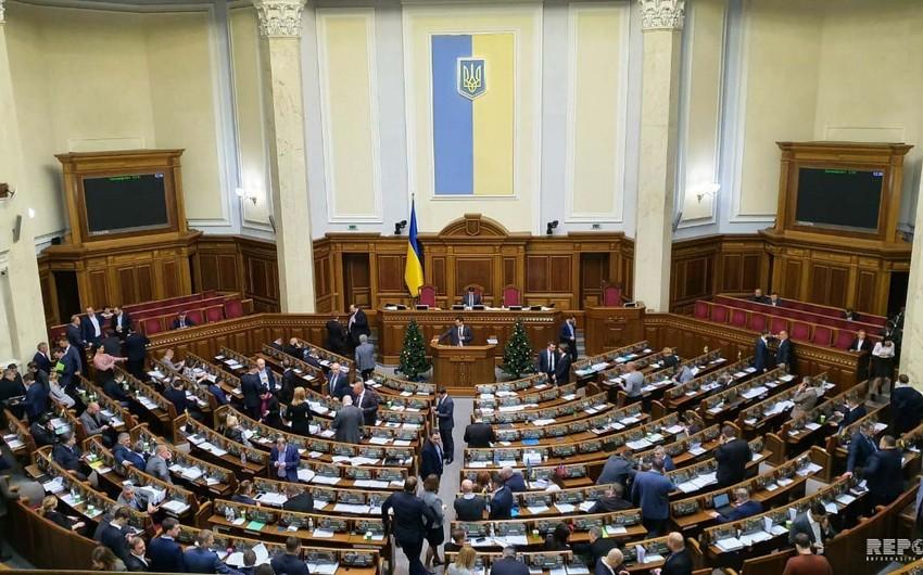Сформирован состав депутатской группы Верховной Рады Украины по межпарламентским связям с Азербайджаном