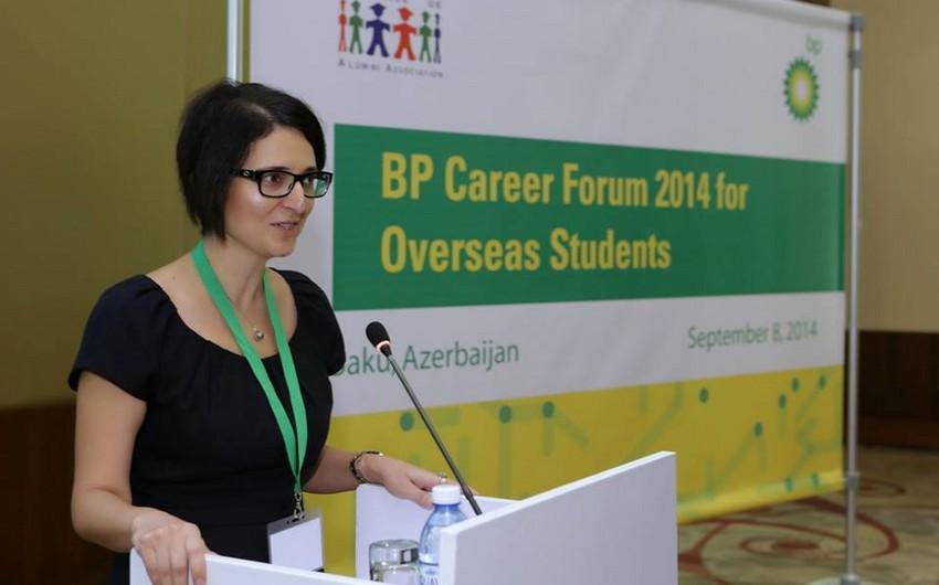 Азербайджанский специалист был назначен директором в лондонском офисе BP