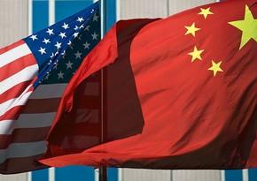 Китай ввел санкции против 28 человек, включая Помпео