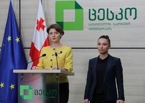 Georgian CEC to send invitation to Azerbaijan