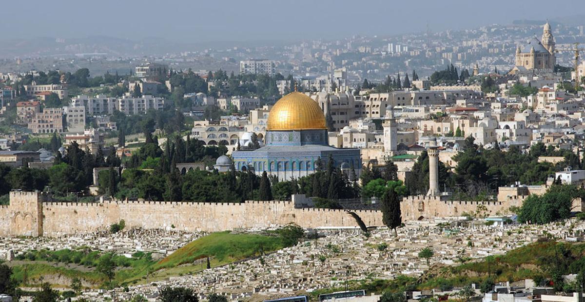 В Баку пройдет международная конференция по вопросу Иерусалима