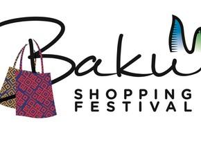 Сегодня в Баку стартует шопинг фестиваль