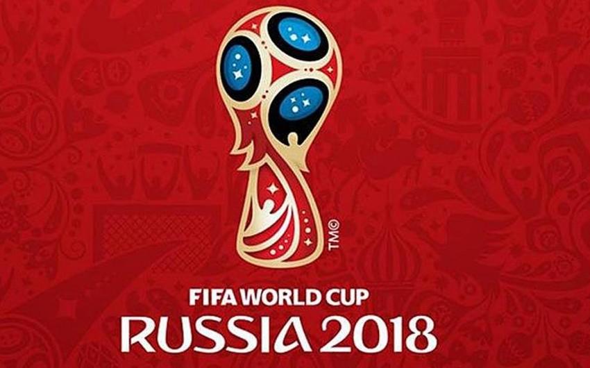 Расходы на подготовку к Чемпионату мира 2018 года увеличены