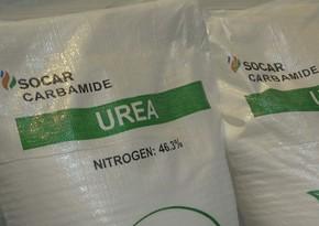 Азербайджан сократил экспорт карбамида более чем в 4 раза