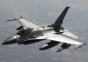 Самолет НАТО нарушил воздушное пространство Австрии