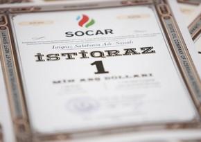 SOCAR выплатил владельцам облигаций 20 млн долларов