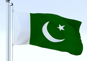 Embassy of Pakistan to suspend work