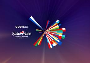 """""""Eurovision-2021""""də təmsilçimizin hansı nömrə ilə çıxış edəcəyi bəlli oldu"""