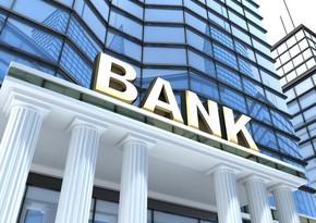 Активы банковского сектора Азербайджана выросли на 8%