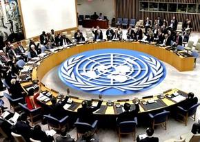 Совбез ООН обсудит иранскую ядерную сделку