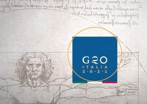 Cаммит G20 пройдет в Риме в октябре следующего года