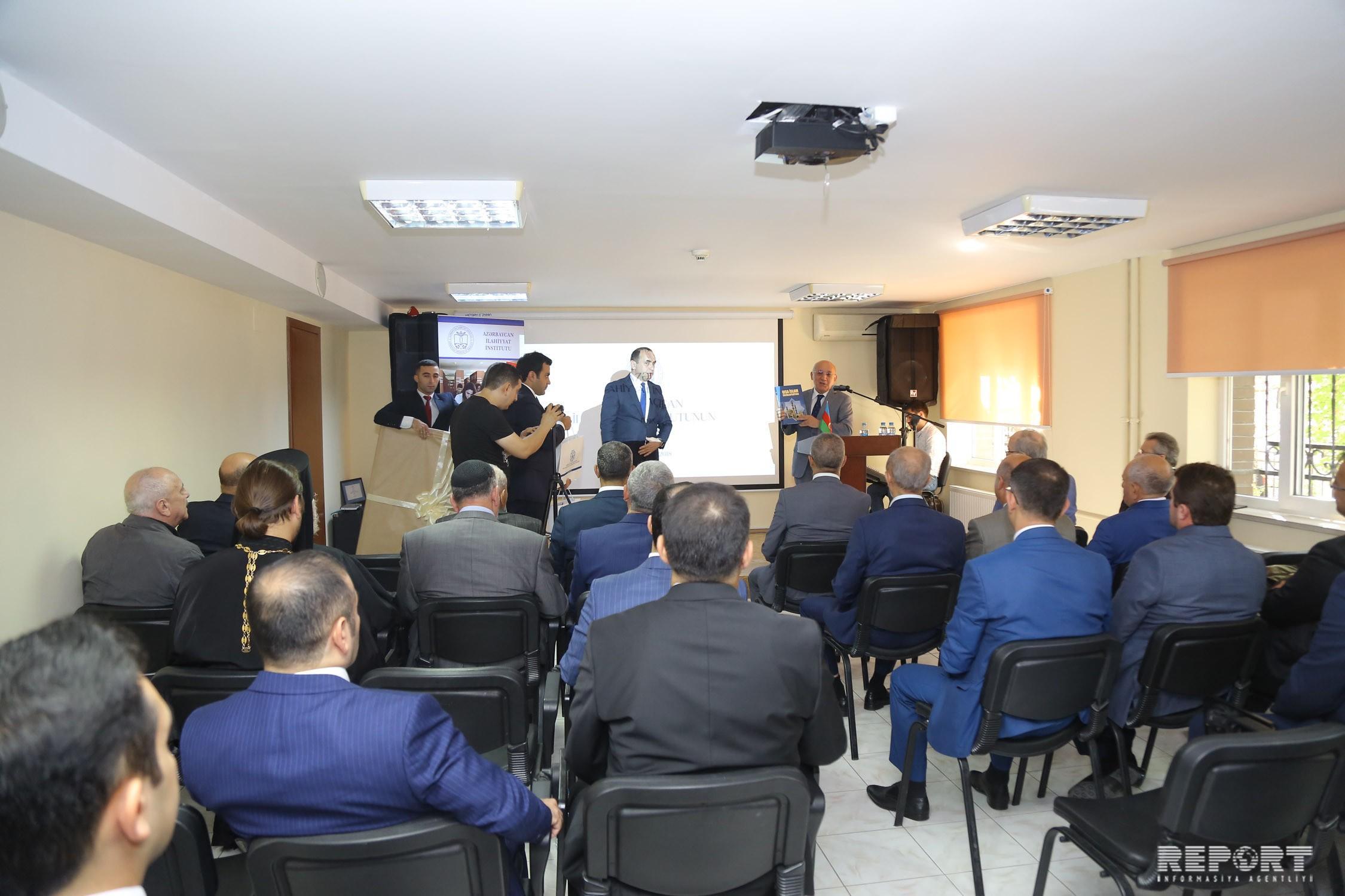Состоялась церемония открытия Азербайджанского института теологии