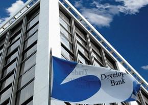 Azerbaijan may take part in BSTDB recapitalization