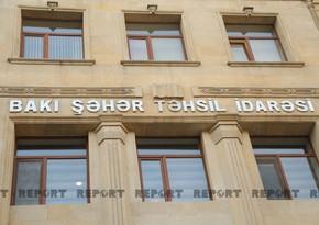 Управление образования города Баку временно приостановило прием граждан