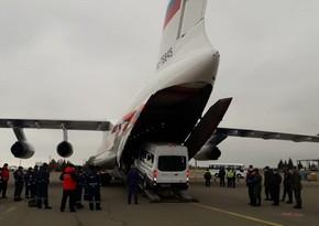 Xankəndiyə göndəriləcək humanitar yardım Gəncə hava limanına çatdırılıb